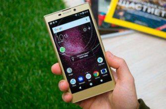 Обзор Sony Xperia L2 — Недорогой смартфон с нужными функциями