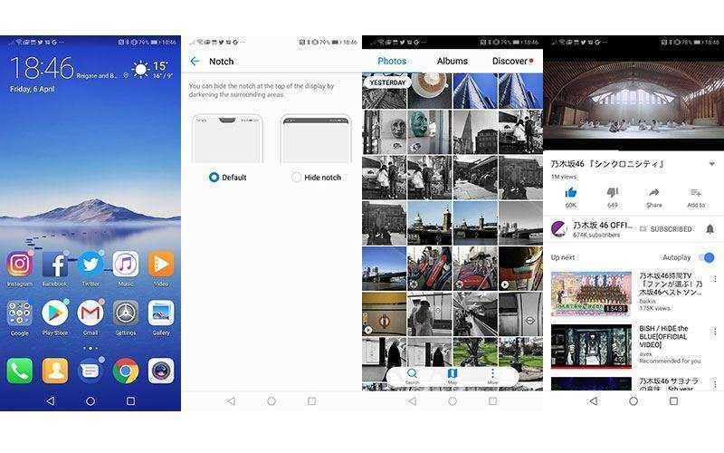 ОС Huawei P20 Pro