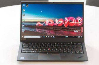 Обзор Lenovo ThinkPad X1 Carbon (2018) — Бизнес-ноутбук спереди и сзади