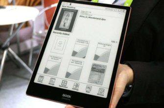 Обзор Onyx Boox Max 2 и Boox Note Pro: читалки с большим экраном