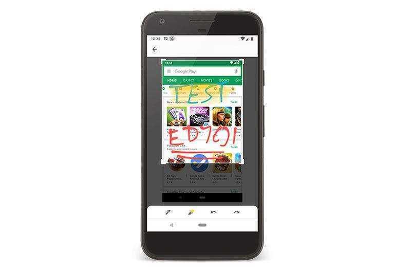 Android P письмо на экране