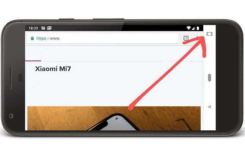 Вращение экрана в Android P