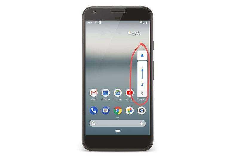 Регулятор громкости Android P