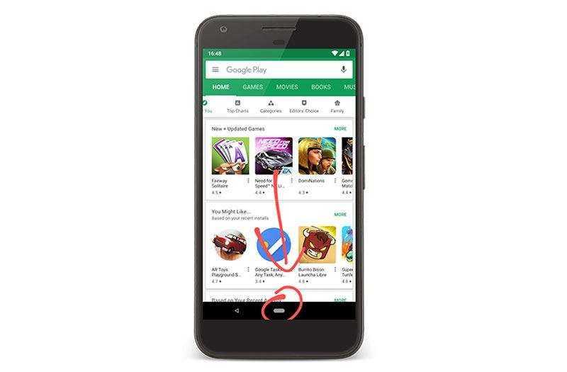 ОС Android P навигация