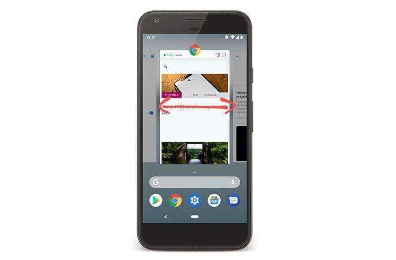 Карусель ОС Android P