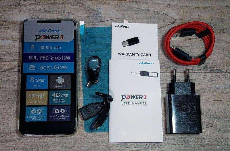 Ulefone Power 3 из коробки