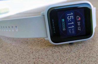 Обзор Xiaomi Amazfit BIP: бюджетных смарт-часов