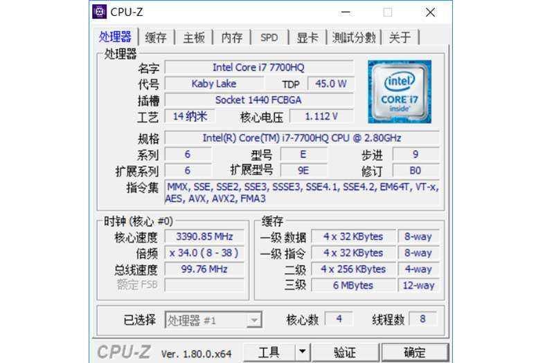 Производительность процессора Xiaomi Mi Gaming Laptop
