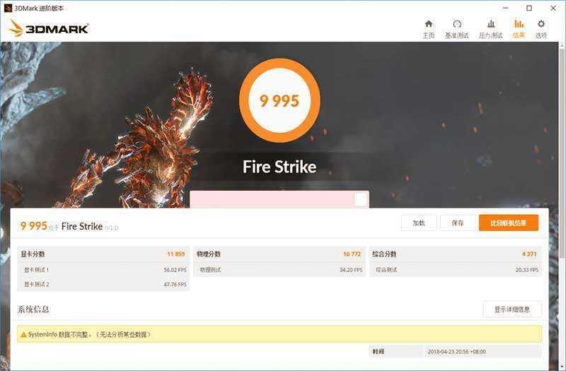 Видеокарта Xiaomi Mi Gaming