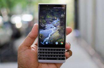 Обзор BlackBerry Key2: дайте ещё шанс физической клавиатуре