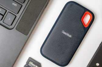 SanDisk Extreme Portable SSD: прочный и портативный SSD