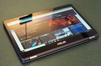 Обзор Asus NovaGo: портативный и медленный ноутбук
