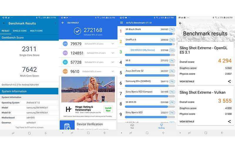 Тест Samsung Galaxy Note 9