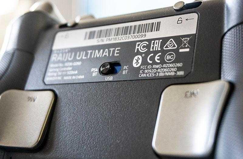 Razer Raiju Ultimate задние кнопки