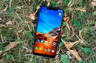 Обзор Realme 2 Pro: мощный и недорогой телефон — Отзывы TehnObzor