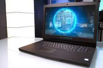 Обзор Alienware 17 R5: высокопроизводительный ноутбук — Отзывы TehnObzor