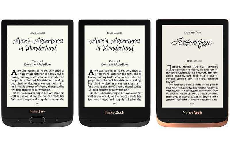 Обзор PocketBook 632 – флагманского ультракомпактного 6-дюймового ридера с разноцветной подсветкой