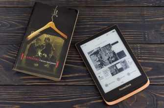 Обзор PocketBook 632: 6-дюймового ридера с подсветкой — Отзывы TehnObzor