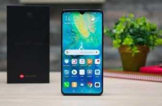 Обзор Huawei Mate 20 высокопроизводительного смартфона — Отзывы TehnObzor