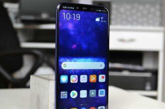 Обзор Huawei Nova 3 отличного со всех сторон — Отзывы TehnObzor