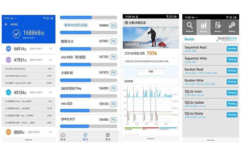 Meizu X8 производительность