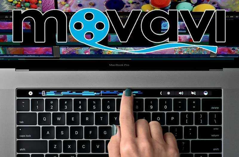 Обзор обновлений программ для Mac от Movavi