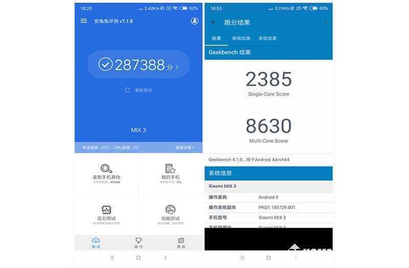 Xiaomi Mi Mix 3 производительность