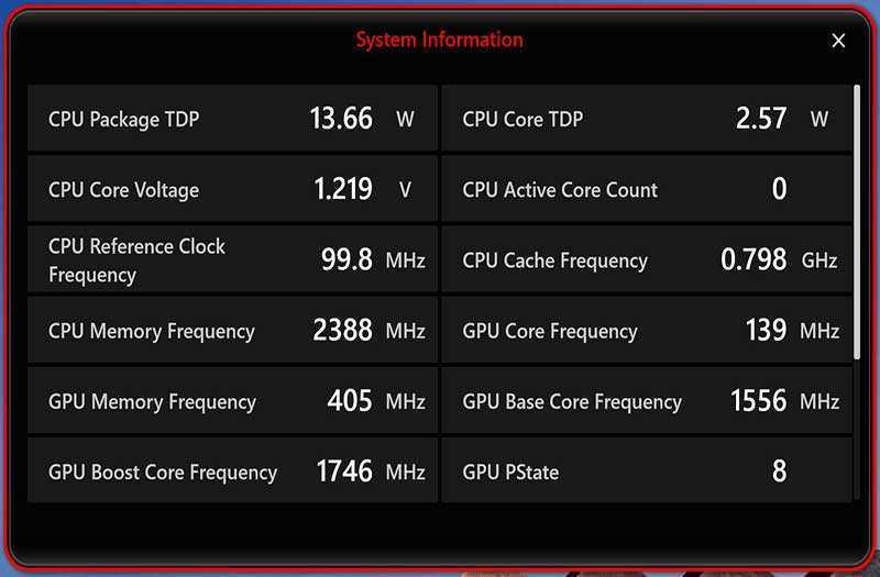 MSI Aegis 3 8RD система
