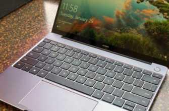 Обзор Huawei MateBook 13 премиального ноутбука — Отзывы TehnObzor