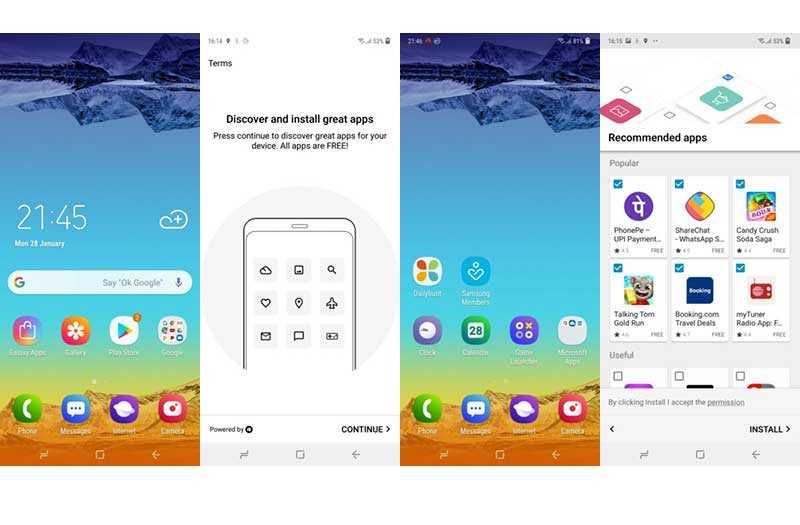 Samsung Galaxy M20 интерфейс