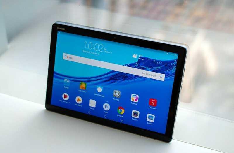 Huawei MediaPad M5 Lite память