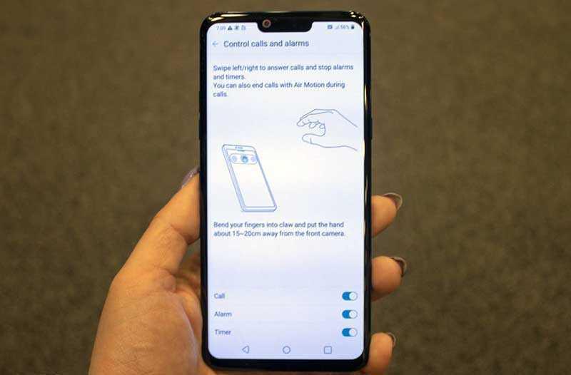 LG G8 ThinQ управление жестами