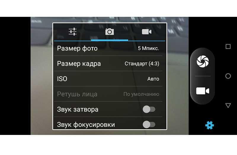 Vertex Impress Astra камера