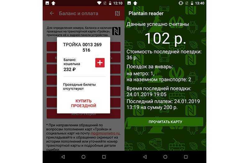 Vertex Impress Astra NFC