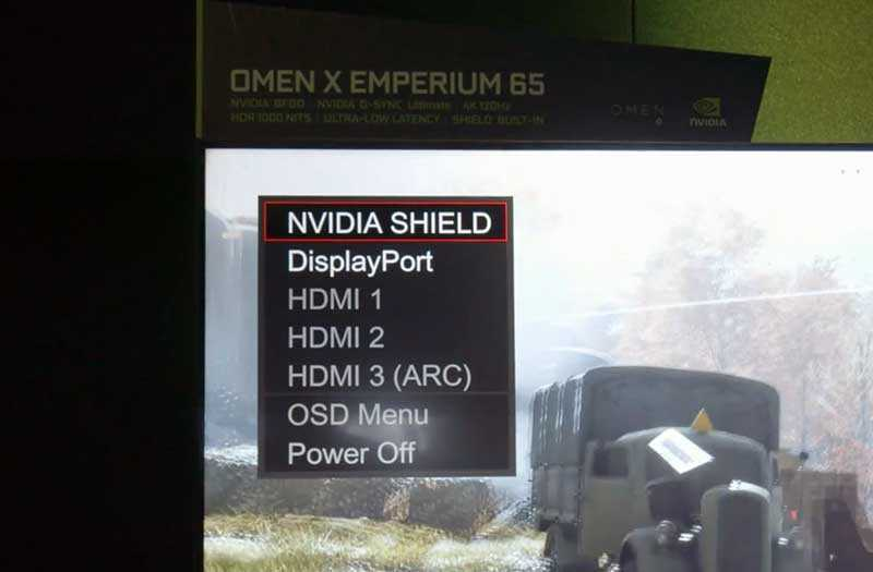 HP Omen X Emperium 65 настройки