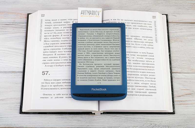 Обзор PocketBook 632 Aqua
