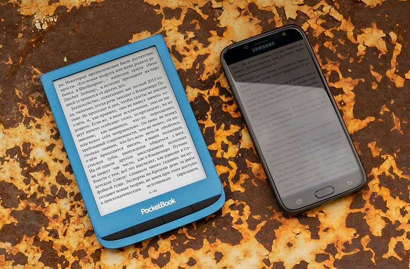 PocketBook 632 Aqua и смартфон