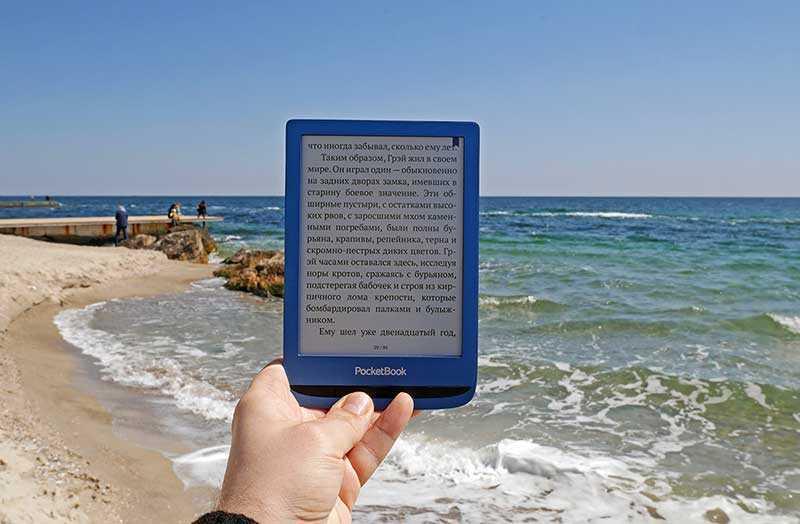 PocketBook 632 Aqua отзывы