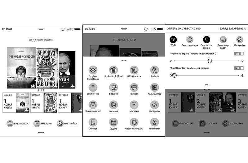 PocketBook 632 Aqua ОС