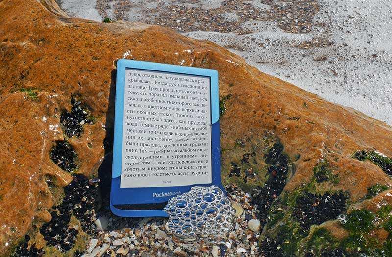 PocketBook 641 Aqua защита