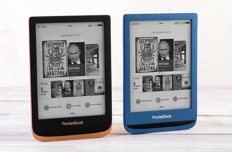 PocketBook 632 (слева) и PocketBook 632 Aqua