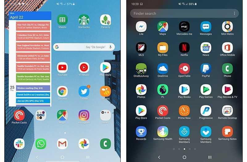 Samsung Galaxy Fold ПО