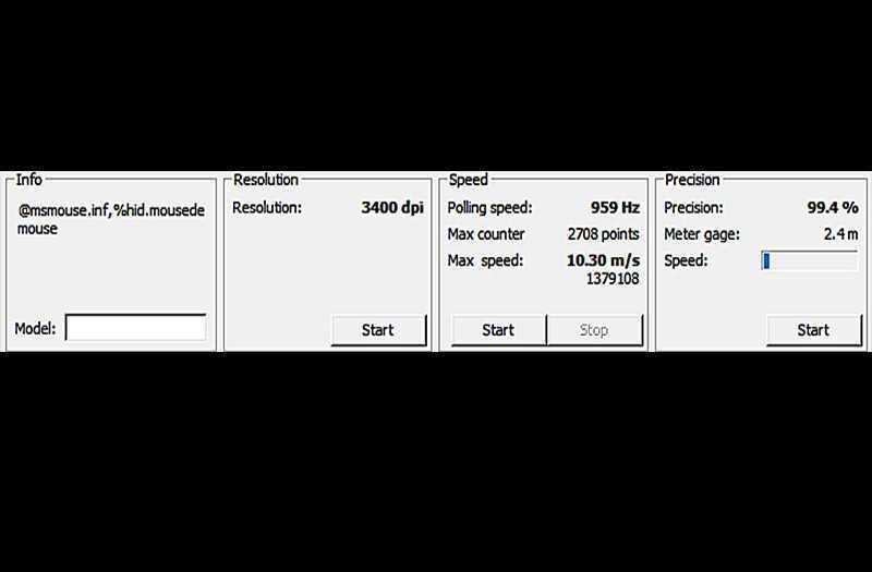 Logitech G903 Lightspeed Wireless датчик