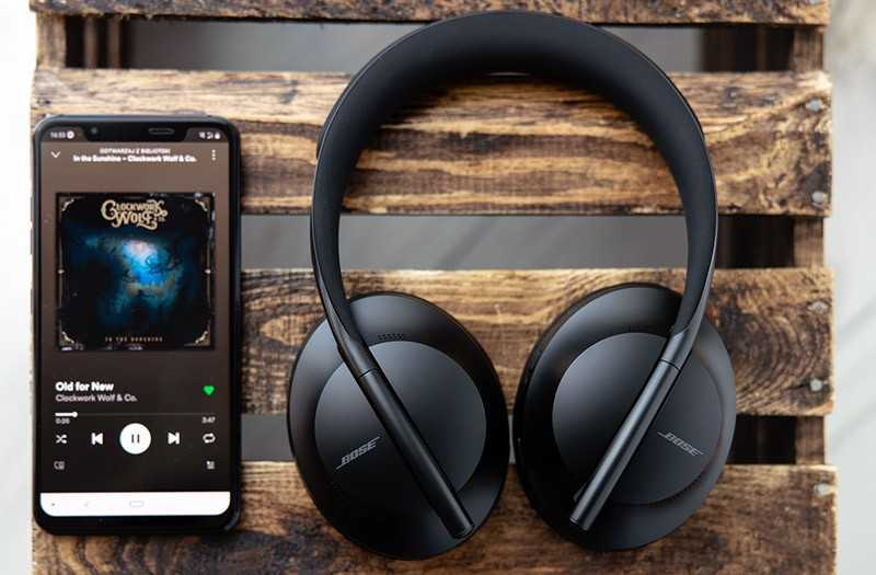 Bose Noise Cancelling 700 звук