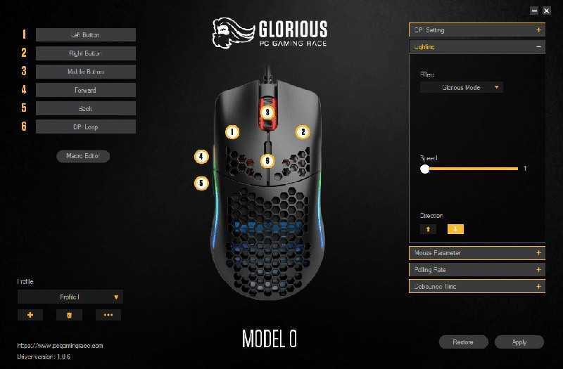 Glorious Model O ПО