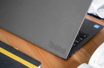 Обзор Lenovo ThinkBook 13s почти бизнес-ноутбука — Отзывы TehnObzor