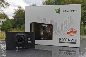 Обзор Navitel R400 Night Vision: бюджетного видеорегистратора — Отзывы TehnObzor