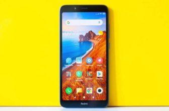 Обзор Xiaomi Redmi 7A: смартфона за 6 тысяч — Отзывы TehnObzor