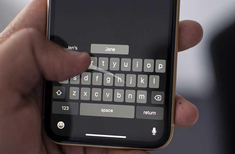 iOS 13 быстрый набор текста