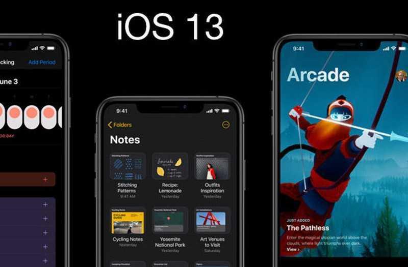 В iOS 13 улучшена производительность